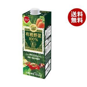 送料無料 スジャータ 有機野菜100% 1000ml紙パック×6本入|MISONOYA PayPayモール店
