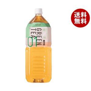 【送料無料】【2ケースセット】HARUNA(ハルナ) ルカフェ 緑茶 2Lペットボトル×6本入×(2ケース)|misonoya