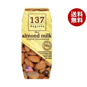 【送料無料】【2ケースセット】HARUNA(ハルナ) 137ディグリーズ アーモンドミルク 甘味不使用 180ml紙パック×36本入×(2ケース)|misonoya