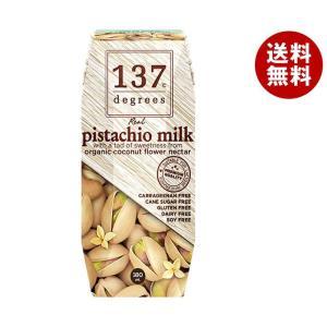 【送料無料】【2ケースセット】HARUNA(ハルナ) 137ディグリーズ ピスタチオミルク(プリズマ容器) 180ml紙パック×36本入×(2ケース)|misonoya