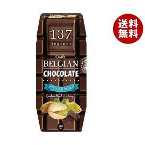 【送料無料】HARUNA(ハルナ) 137ディグリーズ ベルギーチョコピスタチオミルク(プリズマ容器) 180ml紙パック×36本入|misonoya