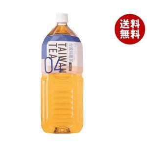【送料無料】【2ケースセット】HARUNA(ハルナ) ルカフェ 烏龍茶 2Lペットボトル×6本入×(2ケース)|misonoya