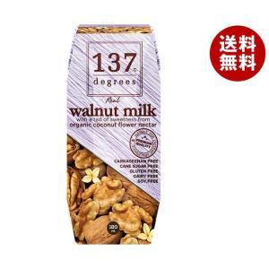 【送料無料】【2ケースセット】HARUNA(ハルナ) 137ディグリーズ ウォールナッツミルク(プリズマ容器) 180ml紙パック×36本入×(2ケース)|misonoya