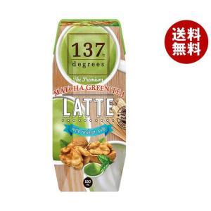 【送料無料】HARUNA(ハルナ) 137ディグリーズ ウォールナッツ抹茶ラテ(プリズマ容器) 180ml紙パック×36本入|misonoya