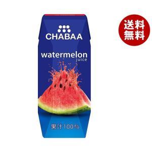 【送料無料】【2ケースセット】HARUNA(ハルナ) CHABAA(チャバ) 100%ジュース ウォーターメロン(プリズマ容器) 180ml紙パック×36本入×(2ケース)|misonoya