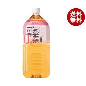【送料無料】【2ケースセット】HARUNA(ハルナ) ルカフェ ジャスミン茶 2Lペットボトル×6本入×(2ケース)|misonoya