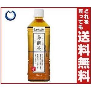 【送料無料】【2ケースセット】HARUNA(ハルナ) ルカフェ 烏龍茶 500mlペットボトル×24本入×(2ケース)|misonoya