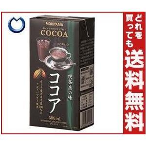 【送料無料】守山乳業 MORIYAMA 喫茶店の味 ココア 500ml紙パック×12本入|misonoya