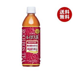 【送料無料】廣貫堂 ルイボス茶 500mlペットボトル×24本入|misonoya