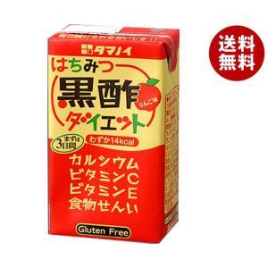 【送料無料】タマノイ はちみつ黒酢ダイエット 125ml紙パック×24本入|misonoya