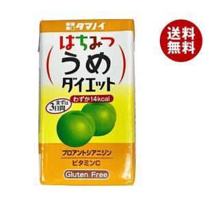 【送料無料】タマノイ はちみつうめダイエット 125ml紙パック×24本入|misonoya