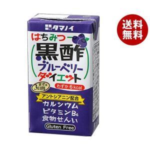 【送料無料】タマノイ はちみつ黒酢ブルーベリーダイエット 125ml紙パック×24本入|misonoya