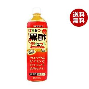【送料無料】タマノイ はちみつ黒酢ダイエット 900mlペットボトル×12本入