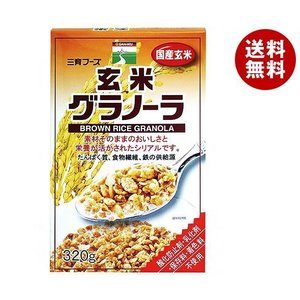 【送料無料】三育フーズ 玄米グラノーラ 320g×12個入|misonoya