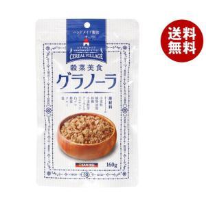 【送料無料】三育フーズ グラノーラ 160g×36袋入|misonoya