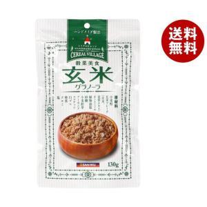 【送料無料】三育フーズ 玄米グラノーラ 130g×36袋入|misonoya