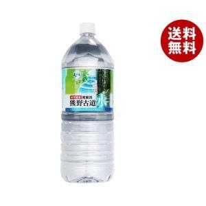【送料無料】あさみや 尾鷲名水 熊野古道水 2LPET×6本...