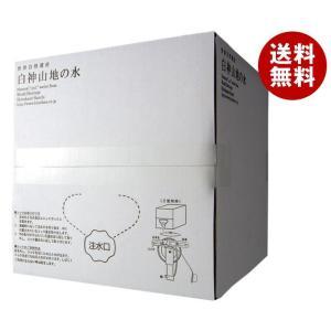 【送料無料】白神山美水館 白神山地の水 20L×1箱入 misonoya