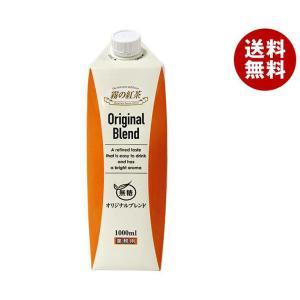 【送料無料】UCC 霧の紅茶 オリジナルブレンド 無糖 1000ml紙パック×12本入 misonoya
