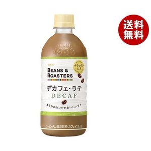 送料無料 UCC BEANS&ROASTERS(ビーンズロースターズ) デカフェ・ラテ 500mlペ...