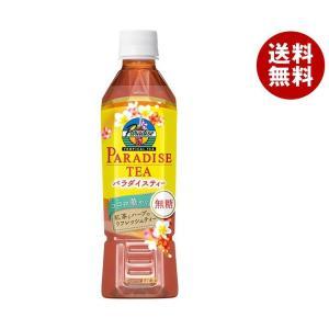 【送料無料】UCC パラダイスティー 450mlペットボトル×24本入 misonoya