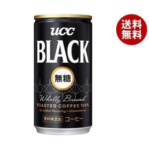 【送料無料】UCC BLACK(ブラック)無糖...の関連商品1