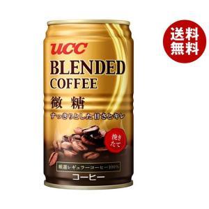 【送料無料】UCC ブレンドコーヒー 微糖 185g缶×30本入