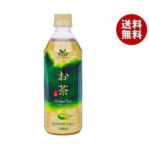 【送料無料】チェリオ お茶 玉露入り 500mlペットボトル×24本入|misonoya
