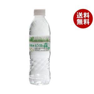 【送料無料】【賞味期限18.9.8】天然水 ピュアの森 500mlペットボトル×24本入