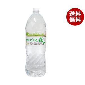 【送料無料】天然水 ピュアの森 2Lペットボトル×6本入 misonoya