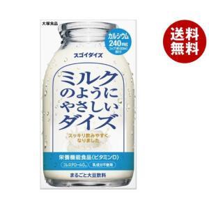 【送料無料】【チルド(冷蔵)商品】大塚チルド食品 国産大豆のミルクのようにやさしいダイズ 950ml紙パック×6本入|misonoya