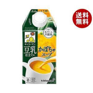 【送料無料】キッコーマン 豆乳仕立てのかぼちゃス...の商品画像