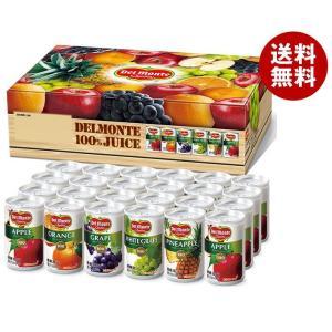 【送料無料】デルモンテ 100%果汁飲料ギフト KDF-30|misonoya