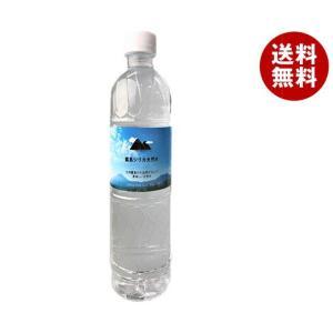 【送料無料】ドクターシリカウォーター 500mlペットボトル×24本入