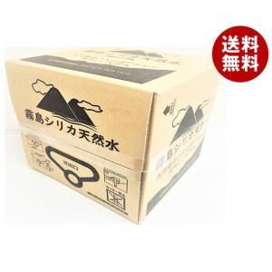送料無料 【2ケースセット】ドクターシリカウォーター 12L×1箱入×(2ケース)