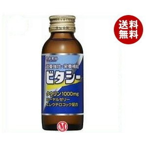 送料無料 常盤薬品 ビタシー 100ml瓶×50本入