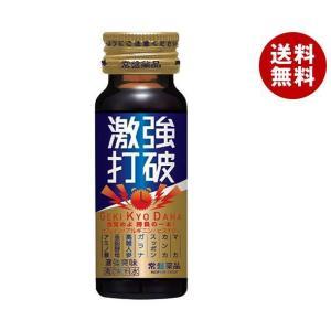 送料無料 常盤薬品 激強打破(ゲキキョウダハ) 50ml瓶×50本入