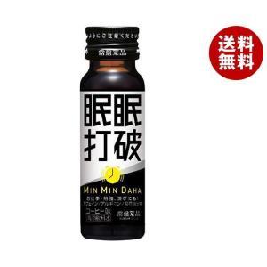 【送料無料】常盤薬品 眠眠打破(ミンミンダハ) 50ml瓶×50本入|misonoya