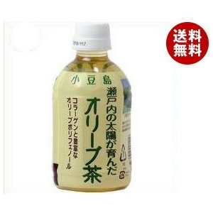 【送料無料】ヤマヒサ オリーブ茶 280mlペットボトル×24本入|misonoya