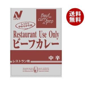 【送料無料】ニチレイ Restaurant Use Only (レストラン ユース オンリー) ビーフカレー 中辛 200g×30袋入|misonoya
