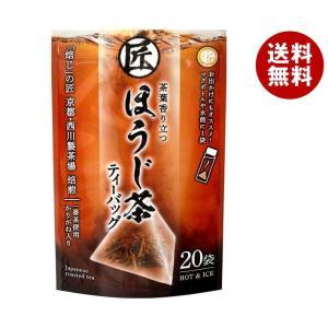 【送料無料】宇治森徳 匠ほうじ茶 ティーバッグ 4g×20袋×10袋入 misonoya