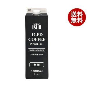 【送料無料】成城石井 アイスコーヒー 無糖 1000ml紙パック×12本入|misonoya