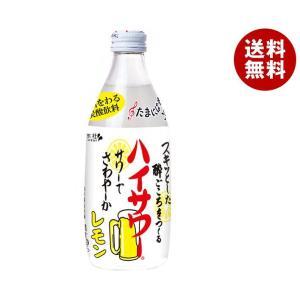 【送料無料】博水社 ホームハイサワー レモン ...の関連商品9