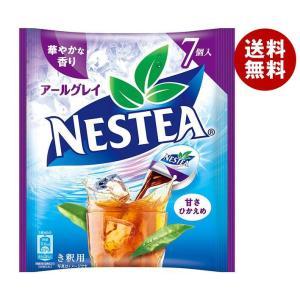 【送料無料】ネスレ日本 ネスティー ポーション アールグレイ (12g×7P)×24袋入|misonoya