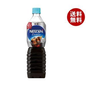 【送料無料】ネスレ日本 ネスカフェ エクセラ ボトルコーヒー 無糖 900mlペットボトル×12本入|misonoya