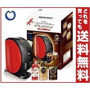 【送料無料】ネスレ日本 ネスカフェ ゴールドブレンド バリス...