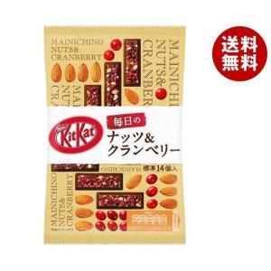 送料無料 ネスレ日本 キットカット 毎日のナッツ&クランベリー 109g×12袋入