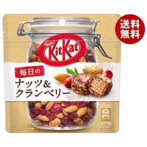送料無料 【2ケースセット】ネスレ日本 キットカット 毎日のナッツ&クランベリー パウチ 36g×1...
