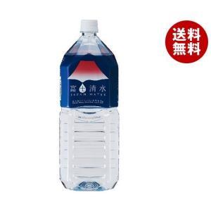 送料無料 【2ケースセット】ミツウロコ 富士清水 JAPAN WATER 2Lペットボトル×6本入×(2ケース) MISONOYA PayPayモール店