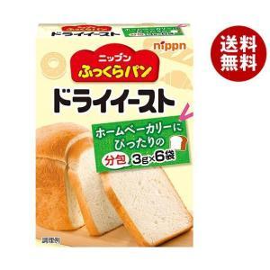 【送料無料】日本製粉 オーマイ ふっくらパンドライイースト(分包) (3g×6袋)×6箱入 misonoya